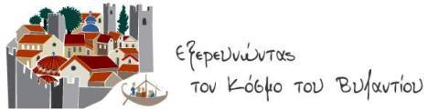 synedu_ekbmm