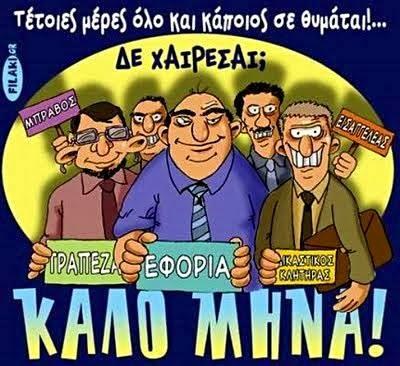 kalomHna